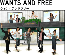 Wants and Free