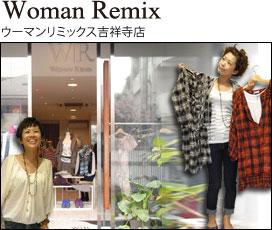 WomanRemix吉祥寺店