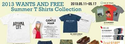 2013 WANTS AND FREE Summer T-Shirts Collection men's