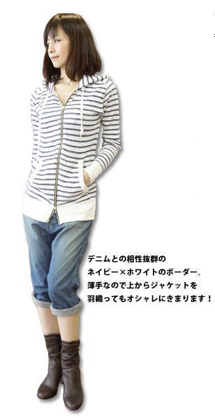 12-03-01-03001_31.JPG