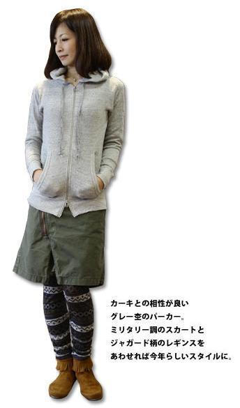 12-03-01-03001_32.JPG
