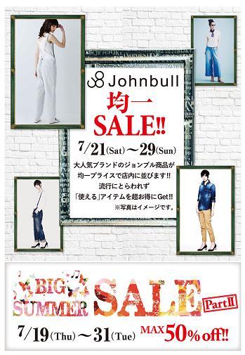 class1y_second_sale.jpg