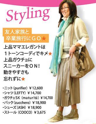 classy3-51111.JPG