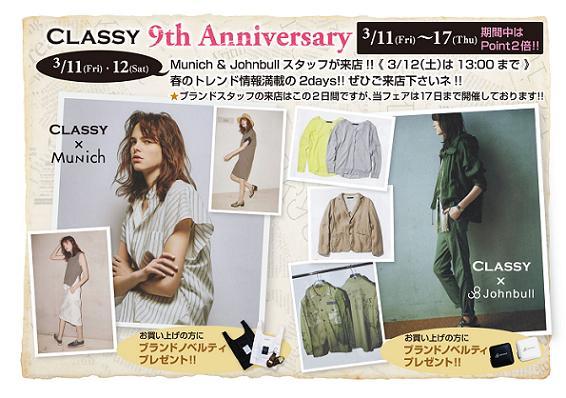 classy3-9_2 (1).jpg