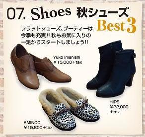 classy9-22 (1)5.JPG