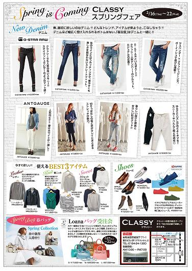 classy_12_14 (1).jpg