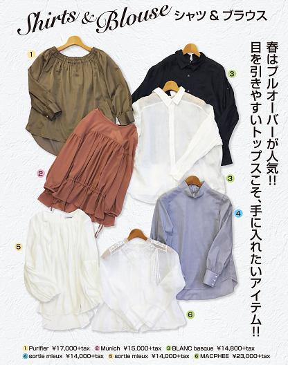 classy_3_22 (2)shirts.JPG