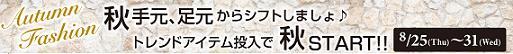 classy_8-23 (1)1.JPG
