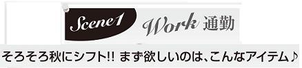 classy_9_4_B412.JPG