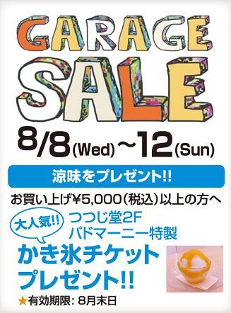 classy_garage_sale.jpg