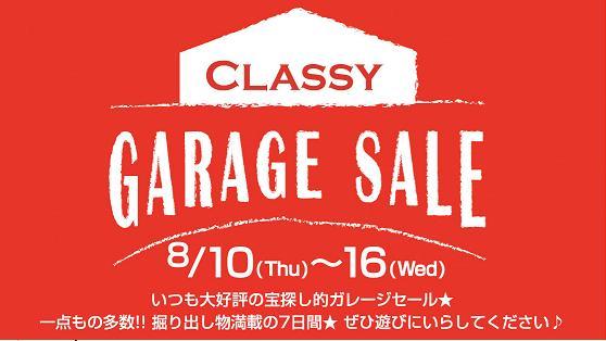 classy_garage_sale1.JPG