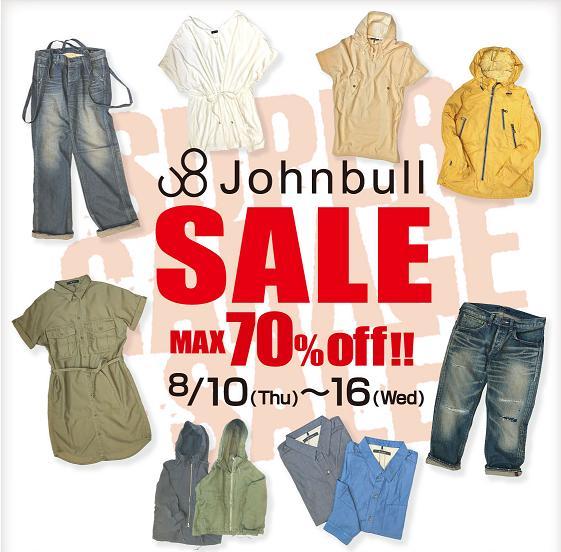 classy_garage_sale12.JPG