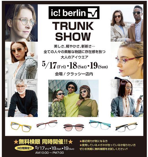 classy_glasses_poster (1)1.JPG