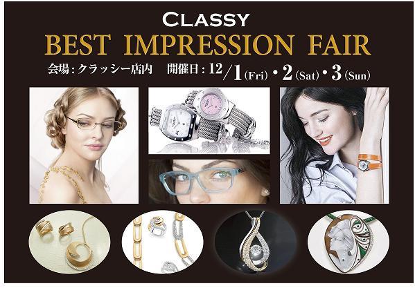 classy_jewellry_A51.JPG