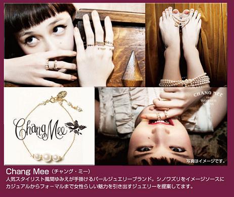 classy_jewelry_122.JPG
