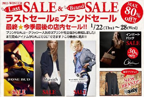 classy_last_sale.jpg