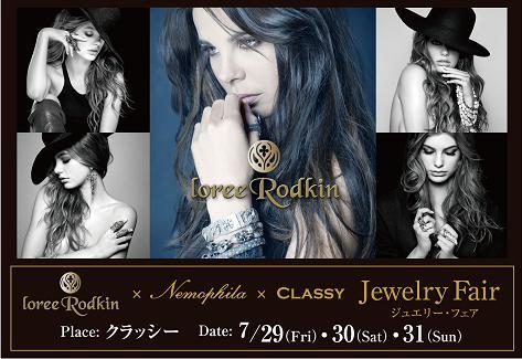 classy_rodokin_DM_p01_p021.JPG