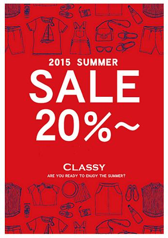 classy_sale (1).jpg