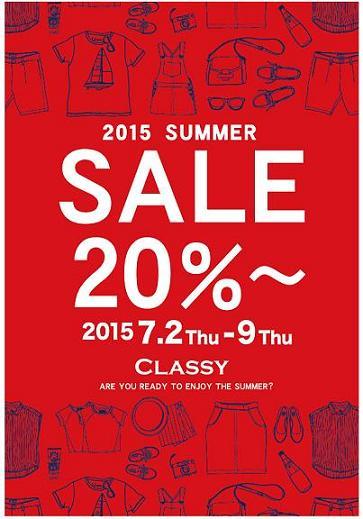 classy_sale.jpg