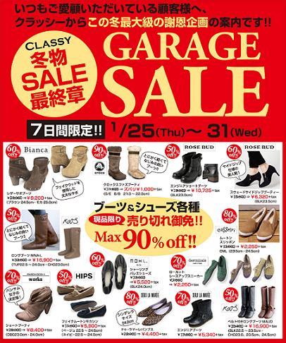 classy_sale_A41.JPG
