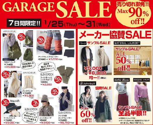 classy_sale_A43.JPG