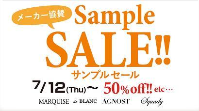 classy_sale_hagaki01.JPG