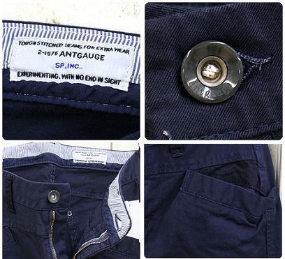 jeans-akaishi_c1182_5.jpeg