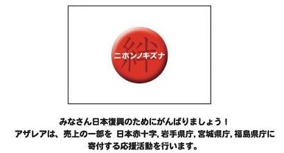 yuzawa_omote3-171.jpg
