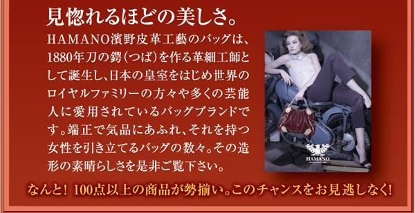 03hamano_02.jpg