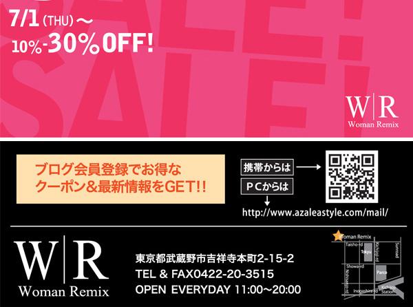 2010sssale1kichi_02.jpg