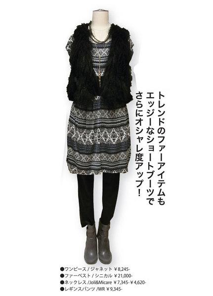 0924kichi_02.jpg