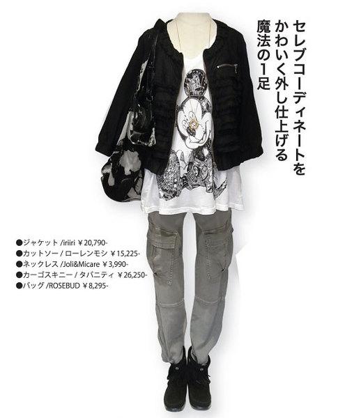 0924kichi_04.jpg