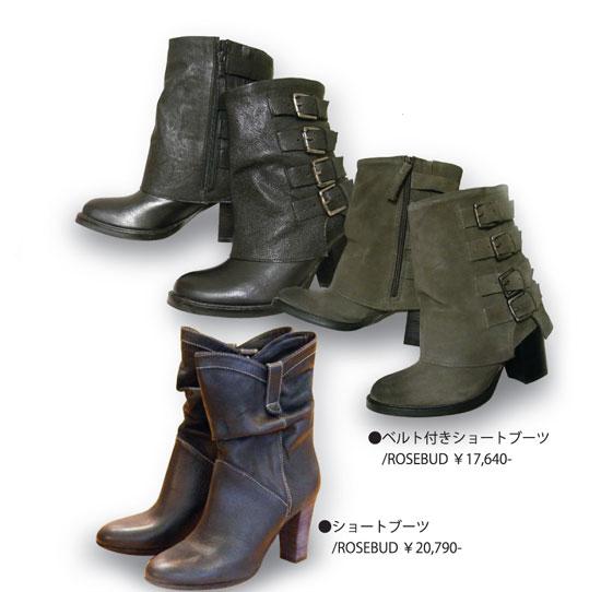 0924kichi_09.jpg