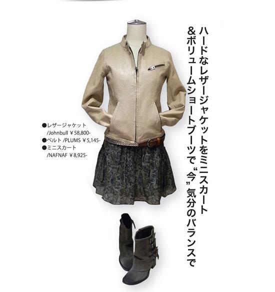0924kichi_10.jpg