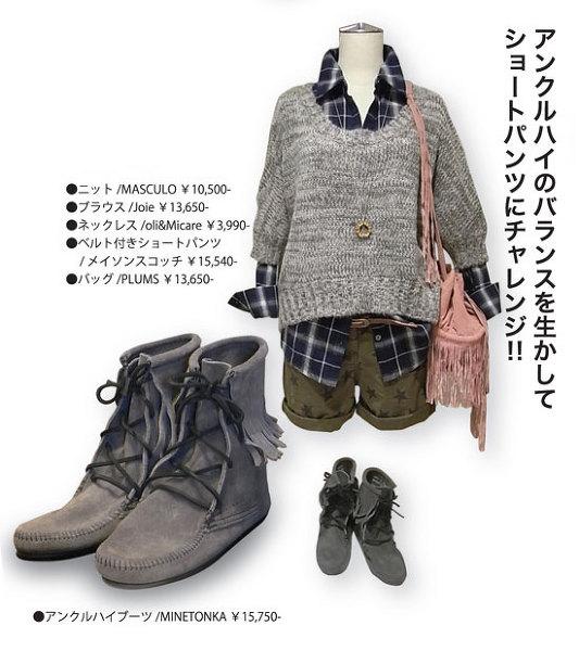 0924kichi_11.jpg