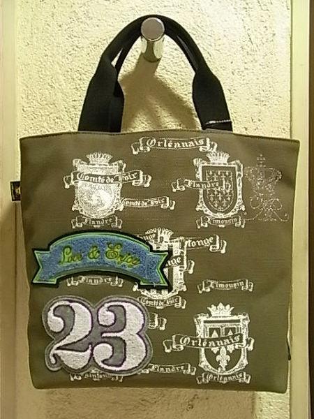 20100812blog BAG 002.jpg
