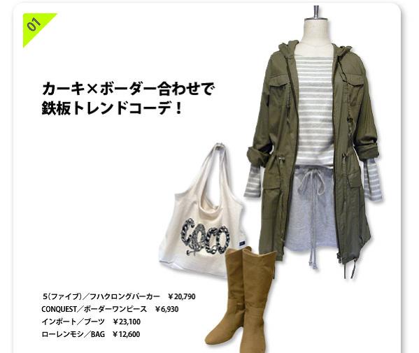 blogDM_11_0421_2-1_02.jpg