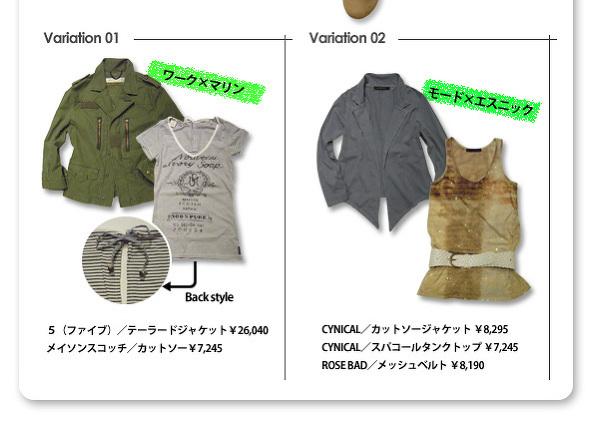 blogDM_11_0421_2-1_03.jpg