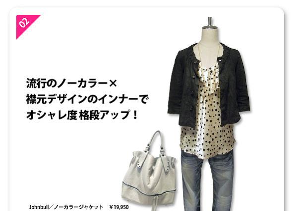 blogDM_11_0421_2-2_01.jpg