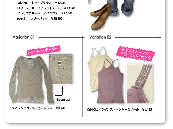 blogDM_11_0421_2-2_02.jpg