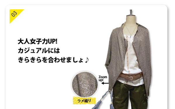 blogDM_11_0421_2-3_01.jpg