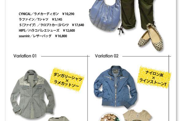blogDM_11_0421_2-3_02.jpg