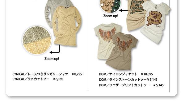 blogDM_11_0421_2-3_03.jpg