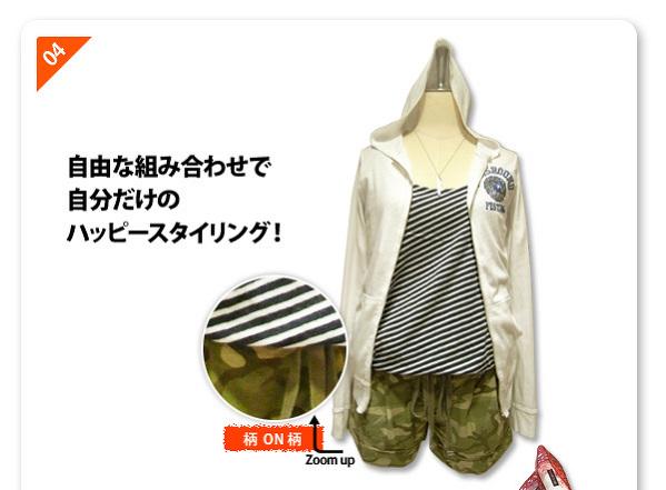 blogDM_11_0421_2-4_01.jpg