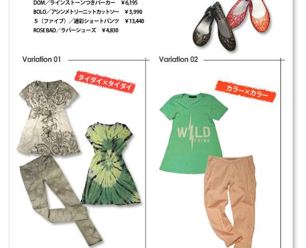 blogDM_11_0421_2-4_02.jpg