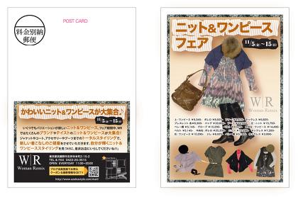kichi11-2.jpg