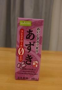 豆乳あずき.JPGのサムネール画像