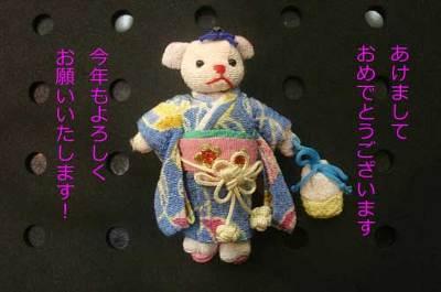 IMG_7650.jpg.jpg