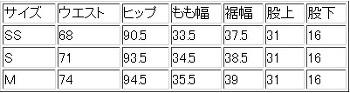 AP738size.jpg