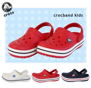 crocband-kids_1.jpeg